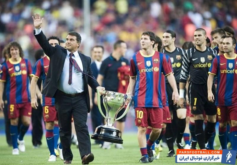 پیراهن زیبای بارسلونا در ال کلاسیکو توسط پیشکسوت باشگاه رونمایی شد + سند