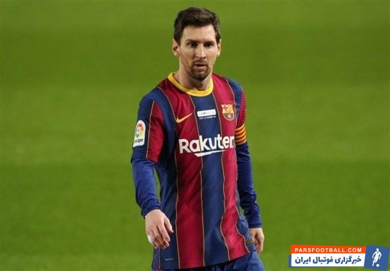 لیونل مسی و شرطی که او را در بارسلونا ماندگار می کند