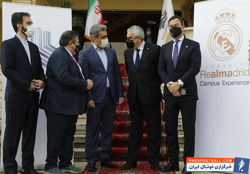 نمایندگان رئال مادرید در ایران