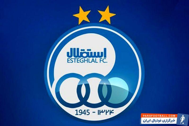 بیانیه باشگاه استقلال در خصوص ورود VAR به ایران