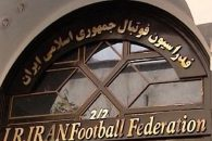 انتخابات فدراسیون فوتبال