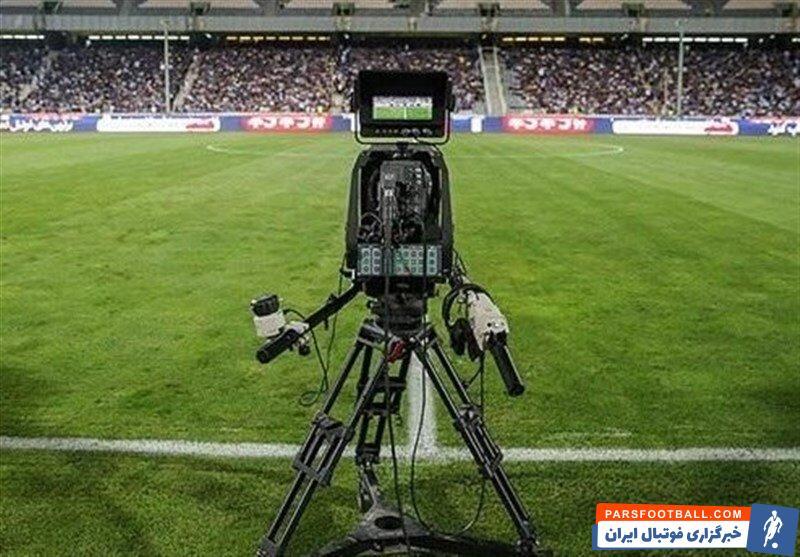 حق پخش تلویزیونی باشگاه ها