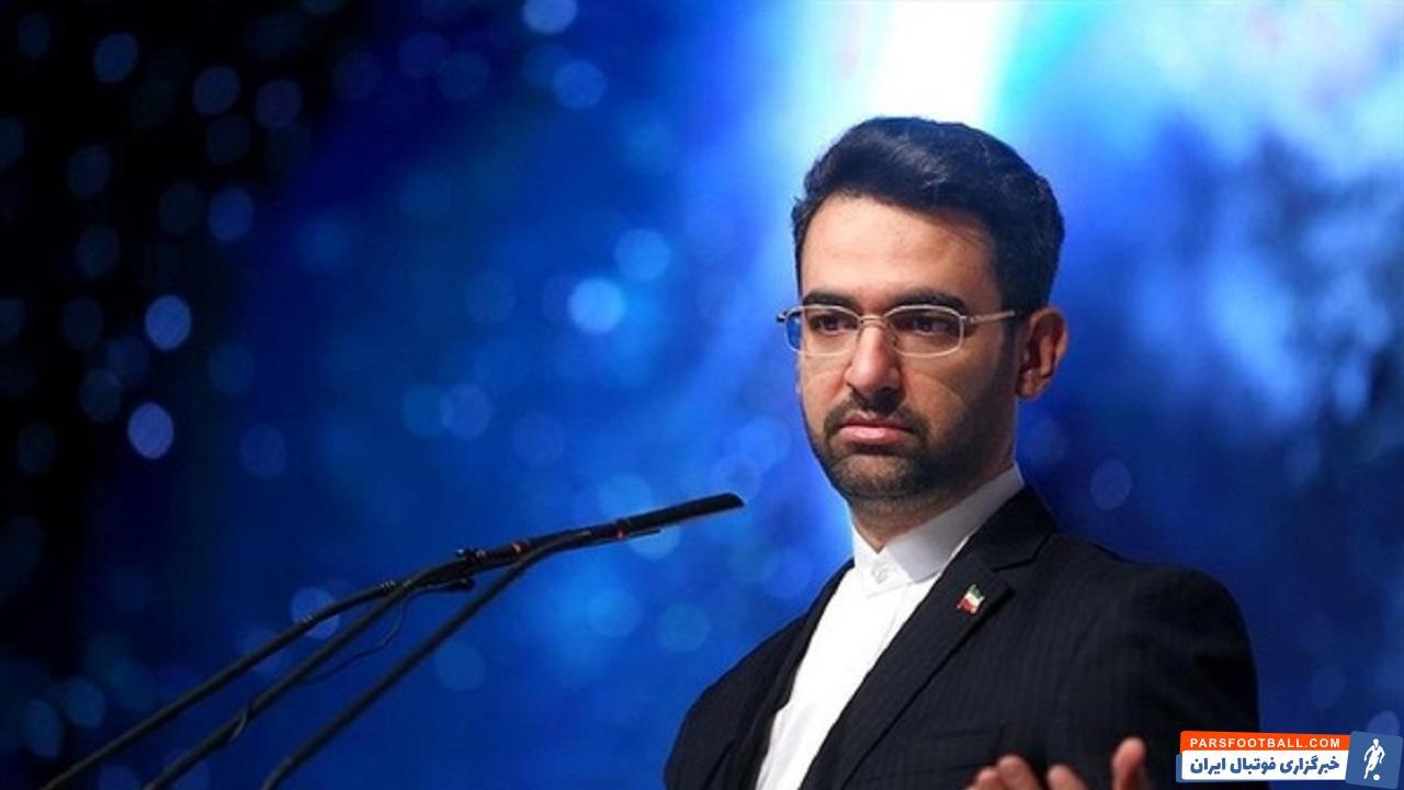 ردپای وزیر پرسپولیسی در انتخاب عضو جدید هیات مدیره پرسپولیس