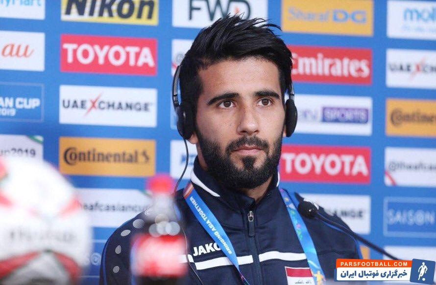 برد قطر اس سی در شب درخشش بشار رسن