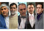 پس از پایان مهلت ثبت نام برای ریاست فدراسیون فوتبال ، علی کریمی ، احمد بهاروند ، شهاب عزیزی خادم ، مصطفی آجورلو و کیومرث هاشمی ثبت نام کردند.