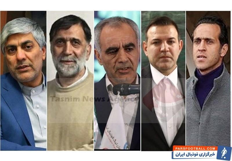 از علی کریمی تا رئیس پیشین کمیته المپیک ؛ بررسی کامل نامزدهای ریاست فدراسیون فوتبال + سند