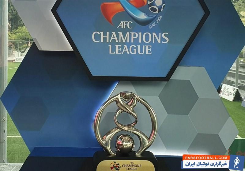 خبر خوش برای هواداران استقلال در خصوص لیگ قهرمانان آسیا
