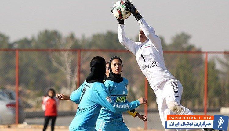 فوتبال لیگ برتر زنان