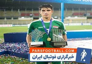 باشگاه الشرطه عراق پس از کش و قوس های فراوان سرانجام توانست ، محمد داوود مهاجم عراقی تیم نفت را به خدمت بگیرد و برای لیگ قهرمانان آسیا تقویت شود.
