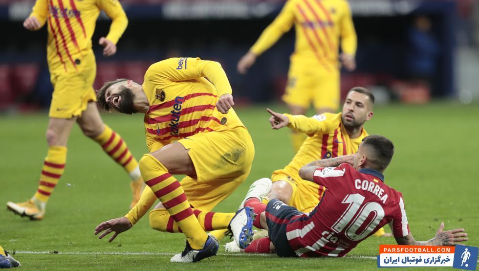 رونمایی از سورپرایز بارسلونا برای بازی حیثیتی در لیگ قهرمانان اروپا + سند