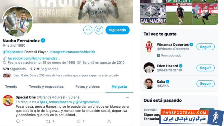 حمایت ناچو از باشگاه رئال مادرید با لایک یک پست انتقادی از راموس در توئیتر