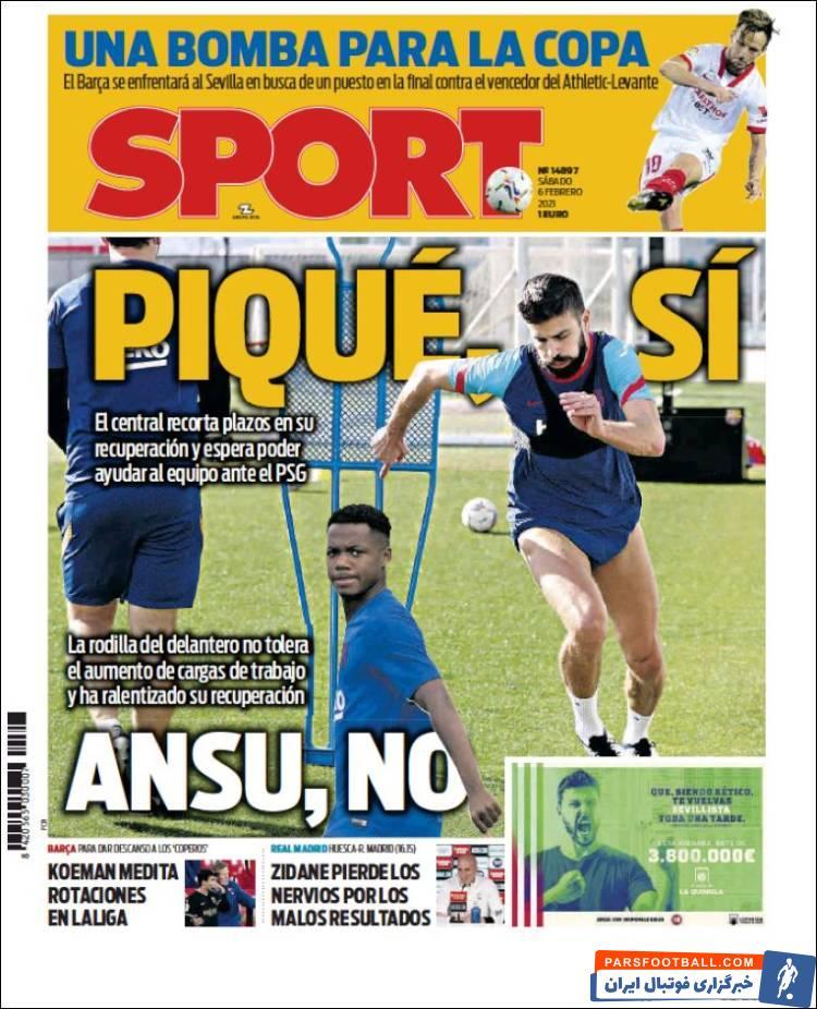 نشریه اسپورت : پیکه سورپرایز بارسلونا برای بازی برگشت با پاری سن ژرمن در لیگ قهرمانان اروپا