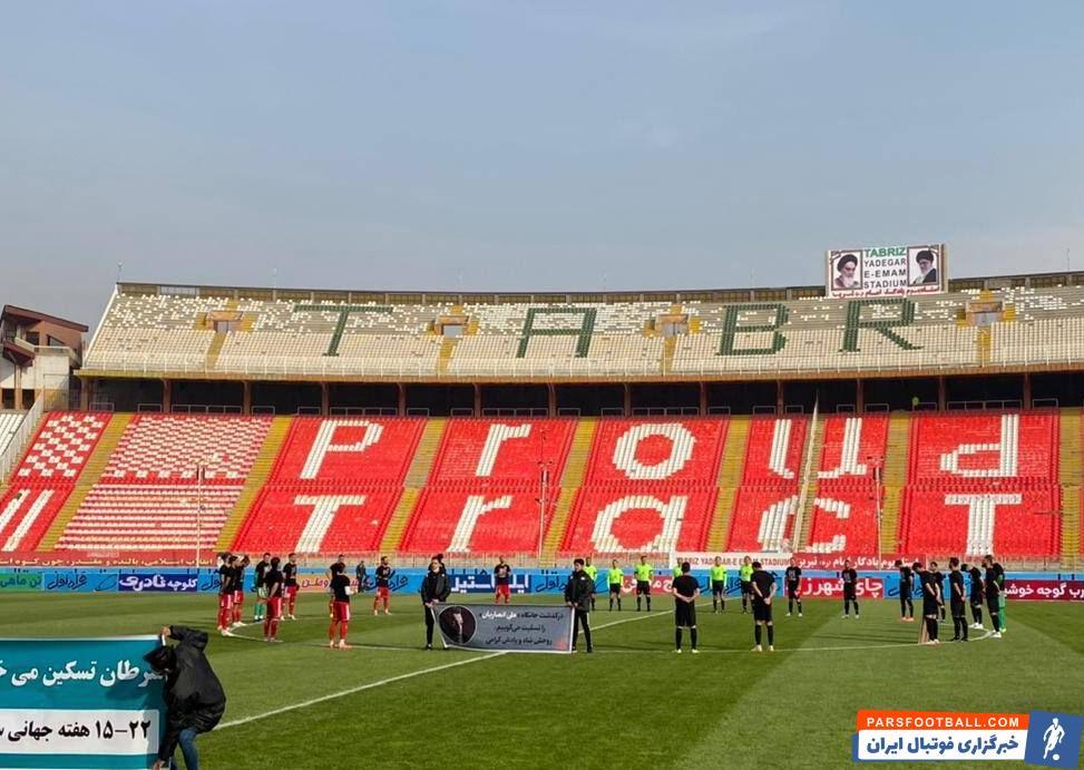 اعتراض هواداران تراکتور به باشگاه ؛ سرمربی جدید مطالبه تی تی های عصبانی