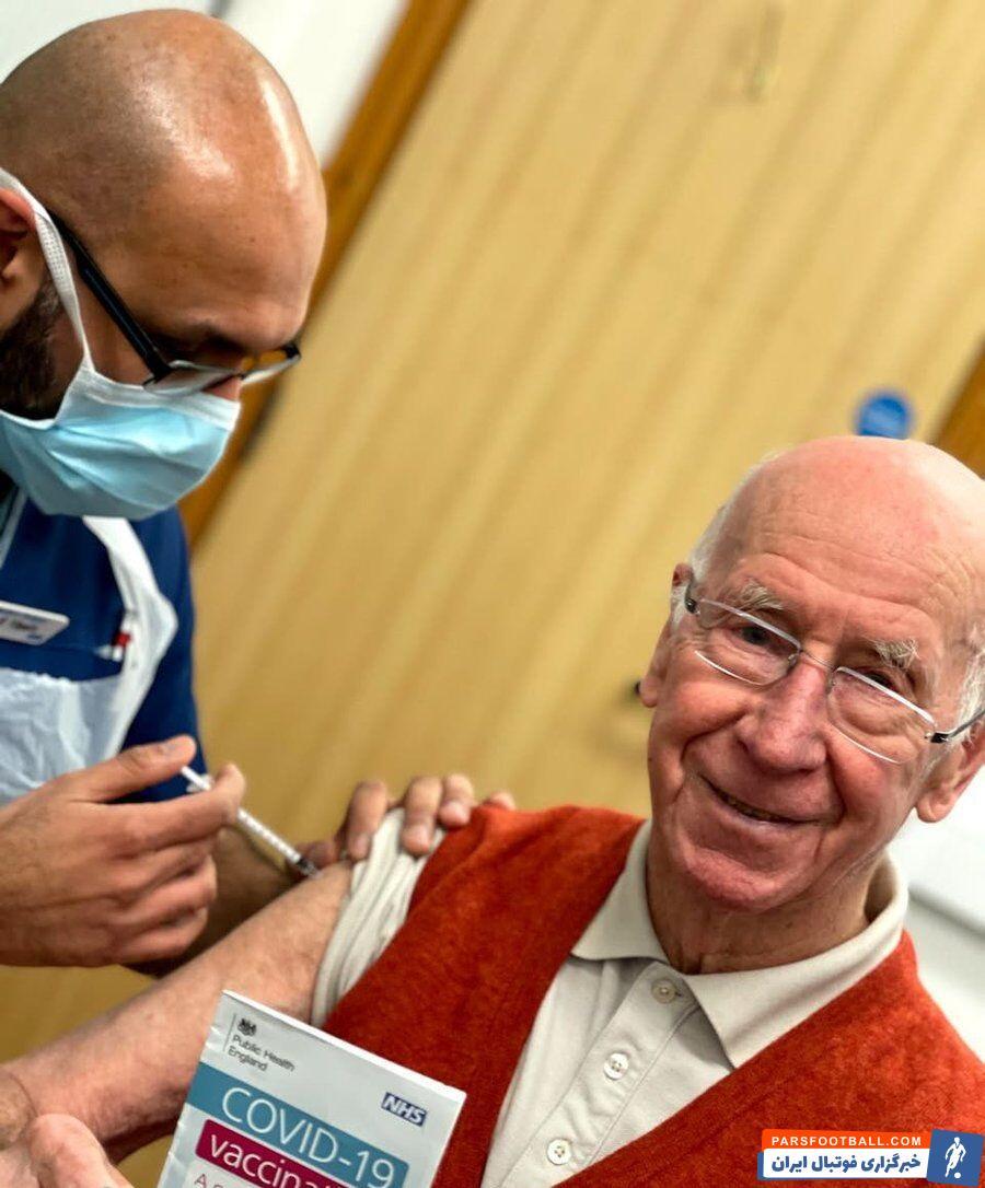 واکسینه شدن گروههای خاص برابر «کووید-۱۹» هم چندی است که شروع شده و در همین راستا سِربابی چارلتون اسطوره منچستریونایتد هم واکسن زد.