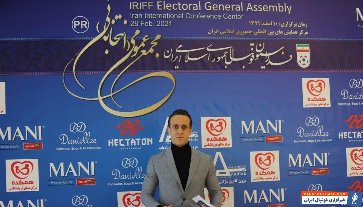 علی کریمی پس از برگزاری دور اول انتخابات ریاست فدراسیون فوتبال و در شرایطی که ۹ رأی به دست آورد، سالن اجلاس سران را ترک کرد.