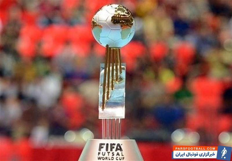 تیم ملی ایران در جام جهانی فوتسال لیتوانی