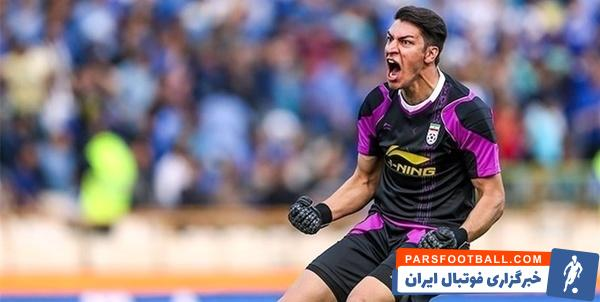 محمدرضا اخباری ، ستاره تیم تراکتور که در بازی این تیم با گل گهر مصدوم شده بود ، در تمرین امروز تیمش حاضر شد و مشکلی برای دیدار با پرسپولیس ندارد.