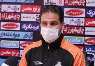 ابراهیم صادقی سرمربی سایپا : تیم جوان ما برای بازی مقابل پرسپولیس انگیزه زیادی دارد