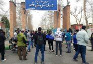 تجمع دوباره هواداران استقلال و شعار علیه محمود فکری