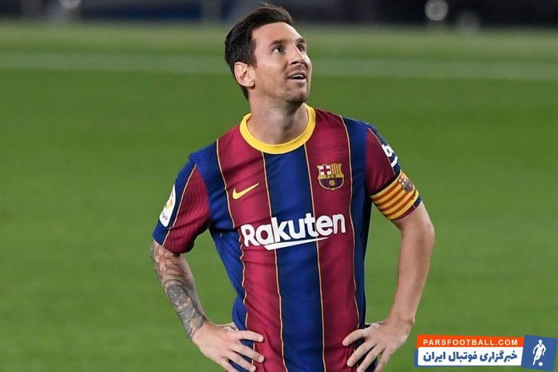 در هفته بیست و چهارم لالیگا اسپانیا تیم بارسلونا با دبل لیونل مسی و تک گل جوردی آلبا تیم الچه را بنتیجه سه بر صفر شکست داد و به رده سوم جدول صعود کرد.