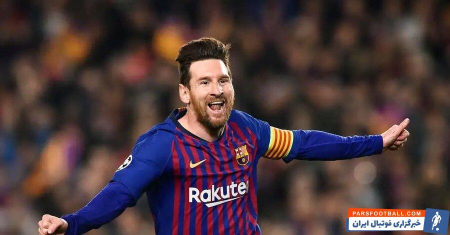 بازیکنان بارسلونا و لیونل مسی در تمرینات امروز بارسلونا به شکلی فان و شوخی به کتککاری فرانسیسکو ترینکائو بابت گل زیبایی که شب گذشته به ثمر رساند ، پرداختند.