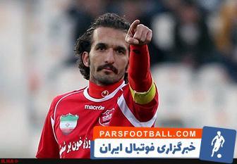محمد نوری ، کاپیتان سال های دور پرسپولیس که در این فصل در پیکان حضور دارد ، بالاخره موفق شد کرونا را شکست دهد و به تمرینات پیکان بازگردد.