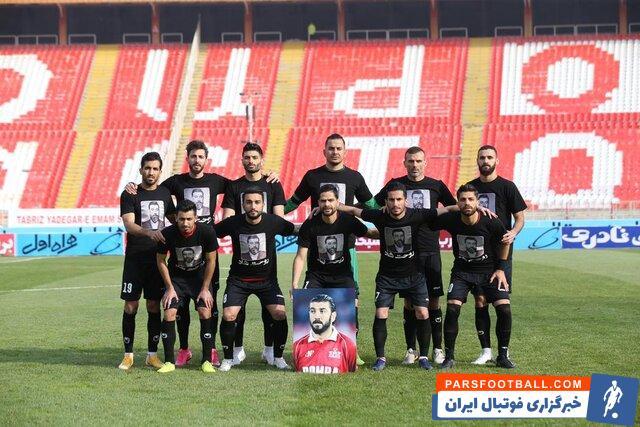 واکنش AFC به پیروزی پرسپولیس با گلزنی حسینی