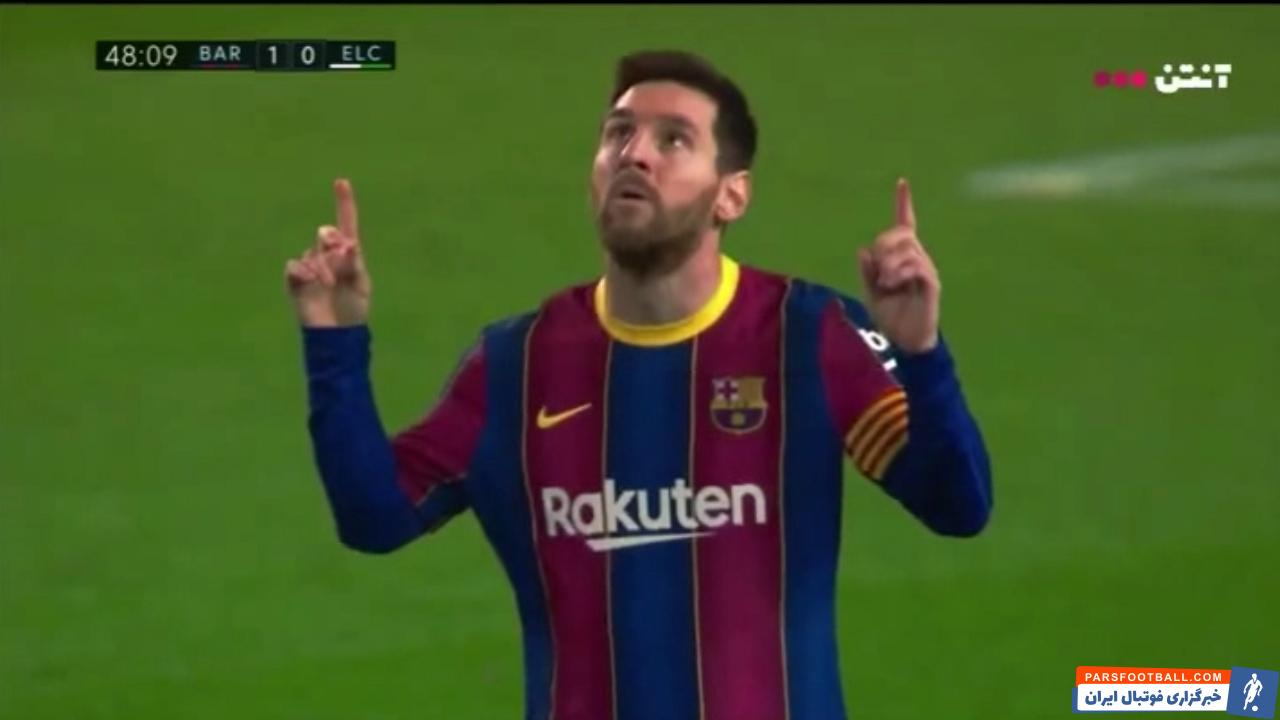 تیم بارسلونا در هفته بیست و پنجم لالیگا اسپانیا تیم بارسلونا با دو گل تیم سویا را شکست داد . گل های بارسلونا را در این بازی لیونل مسی و عثمان دمبله به ثمر رساندند.