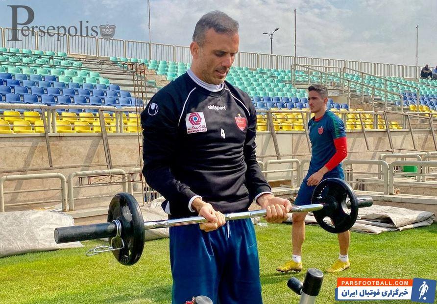 تمرین پرسپولیس و سید جلال حسینی