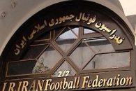 نامزدهای ردصلاحیت شده انتخابات فدراسییون فوتبال در اندیشه بازگشت