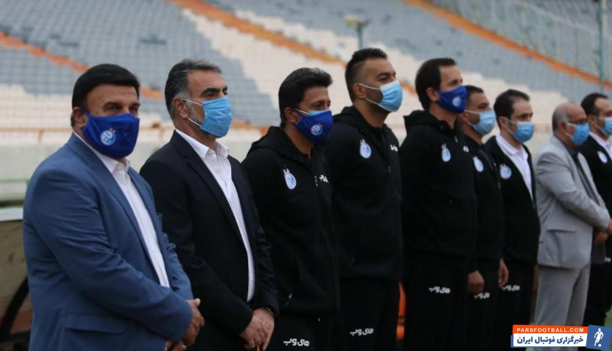 دردسر جدید برای استقلال ؛ قهر مربی تیم در آستانه بازی با سپاهان