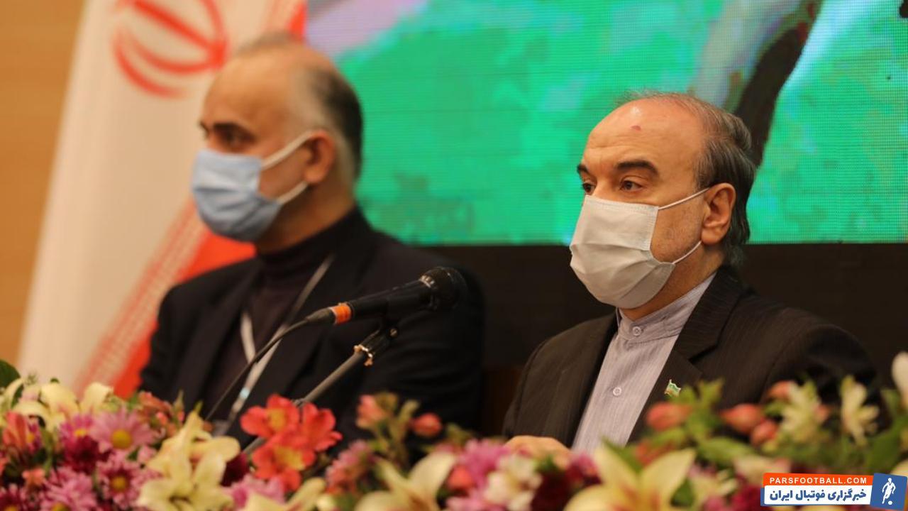 مژده مسعود سلطانی فر به استقلال و پرسپولیس