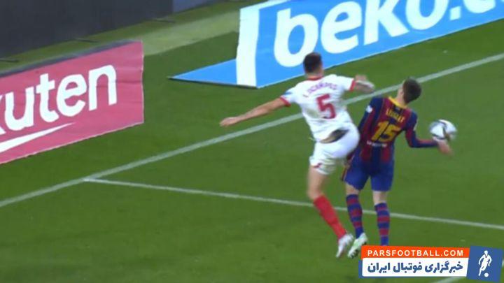 بارسلونا در یک شب خاطره انگیز توانست با پیروزی 3-0 بر سویا راهی فینال کوپا دل ری شود. بارسا بازی رفت را در زمین سویا با دو گل باخته بود.