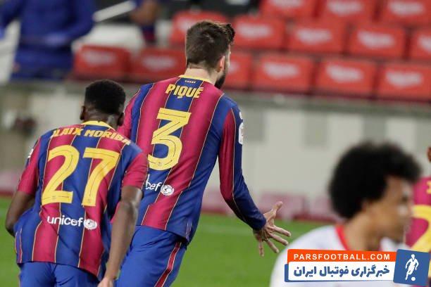 جرارد پیکه مدافع سرشناس بارسا که در این بازی به دلیل مصدومیت غایب بود، در پایان بازی با انتشار یک توئیت به تمجید از هم تیمی هایش پرداخت.