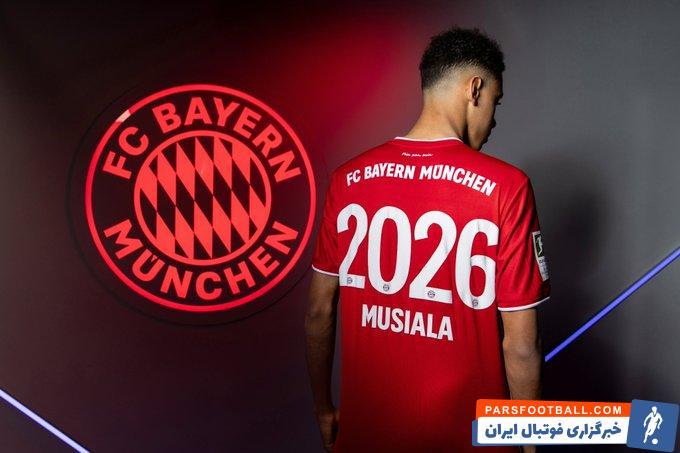تمدید قرارداد جمال موسیالا با بایرن مونیخ تا سال 2026