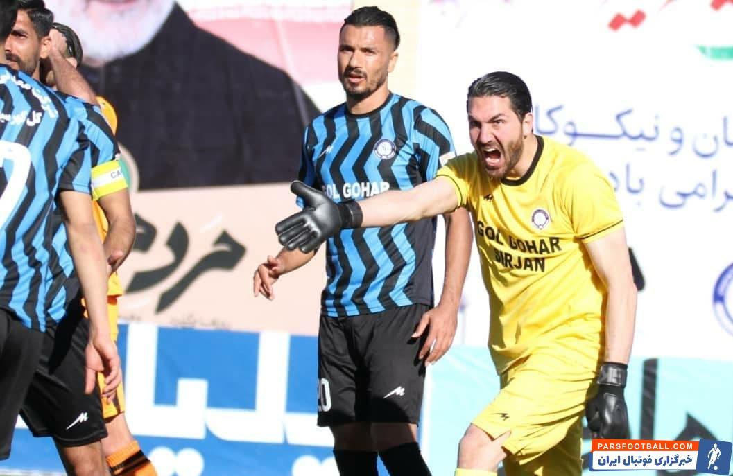 علیرضا حقیقی در هفته یازدهم مقابل آلومینیوم بود و پس از قریب به دو ماه، سنگربان گلگهر روز گذشته چهارمین کلینشیت خود در لیگ را انجام داد.