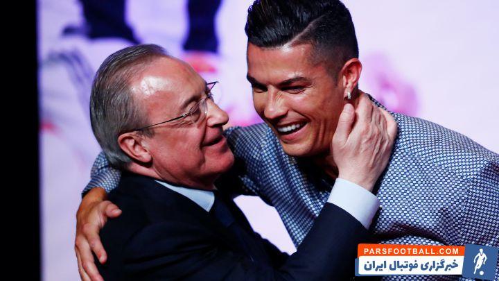رئیس رئال مادرید یکی از عوامل جدایی رونالدو و انتقال او به یوونتوس بود ولی او زودتر از حد تصورات به اشتباه خود پی برد.