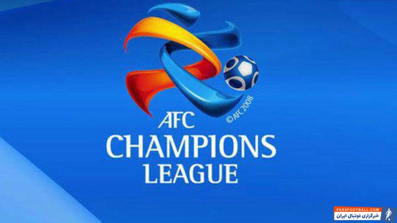 روزنامه الشرق الاوسط مدعی شد که کنفدراسیون فوتبال آسیا هفته آینده درباره تیم های میزبان لیگ قهرمانان آسیا در سال ۲۰۲۱ تصمیم گیری خواهد کرد.