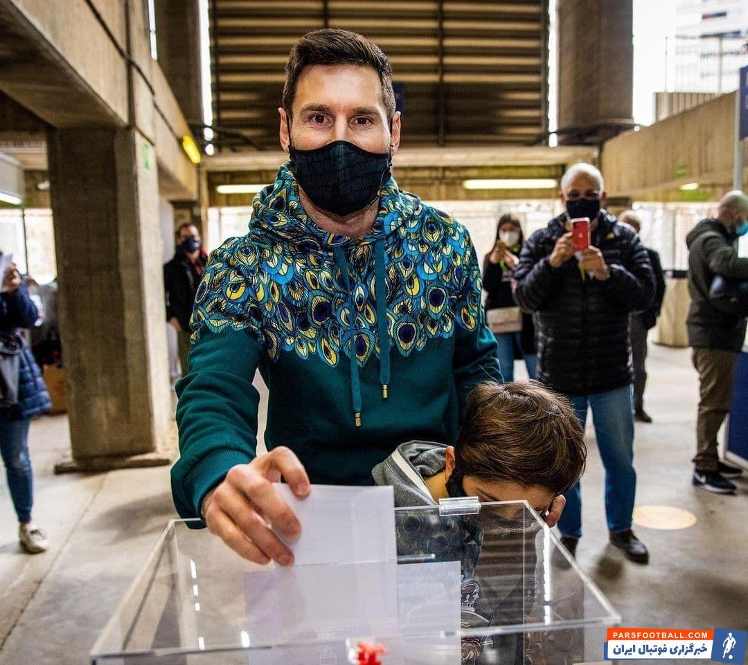 لیونل مسی پای صندوق رأی انتخابات بارسلونا