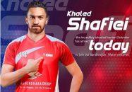 بازگشت خالد شفیعی ستاره لژیونر به تراکتور منتفی شد