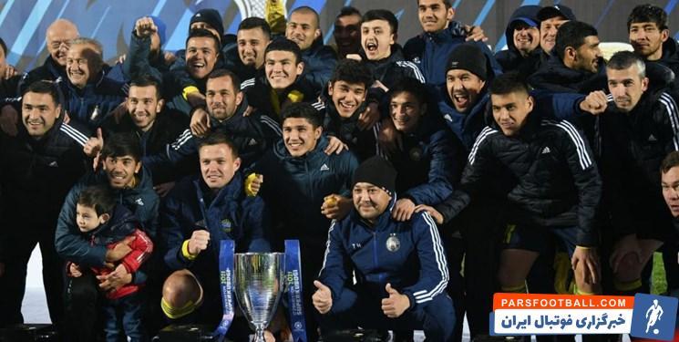 تیم فوتبال پاختاکور شب گذشته در سوپر کاپ ازبکستان به مصاف نسف قارشی رفت و با نتیجه یک بر صفر به پیروزی رسید تا قهرمان شود.