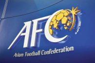 نامه دبیرکل کنفدراسیون فوتبال آسیا به ایران
