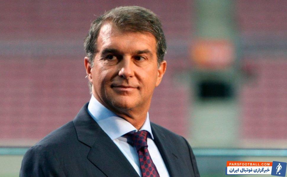 خوان لاپورتا رئیس جدید بارسلونا