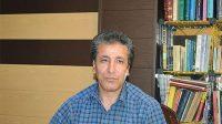 محمد دانشگر و فرشید باقری