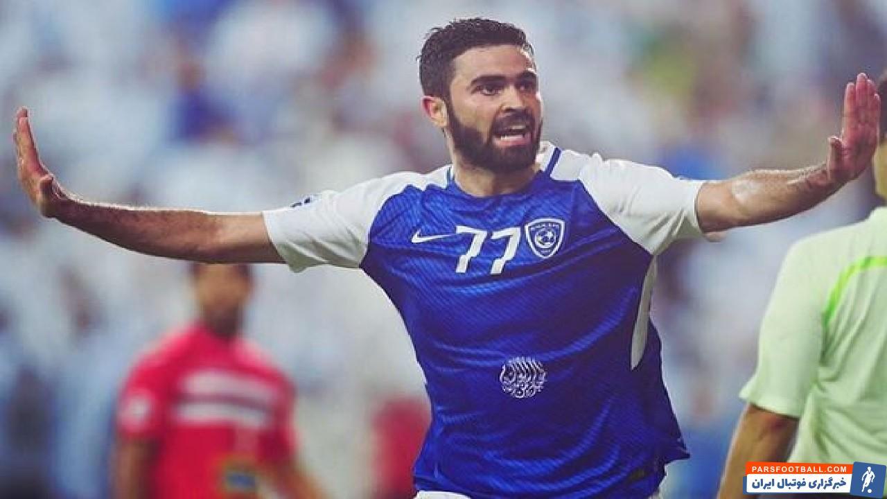 لیست تیم ملی سوریه اعلام شد که خبری از عمر خربین ، مهاجمی که در بازی های چند سال پیش پرسپولیس و الهلال ، چند کل به پرسپولیس زد ، نبود.