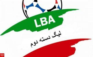 در یکی از بازی های لیگ دسته دوم کشور بین تیم های امید گناوه و علم و ادب تبریز ، دو بازیکن هم تیمی یک تیم پس از پایان بازی درگیری شدید با یک دیگر داشتند .