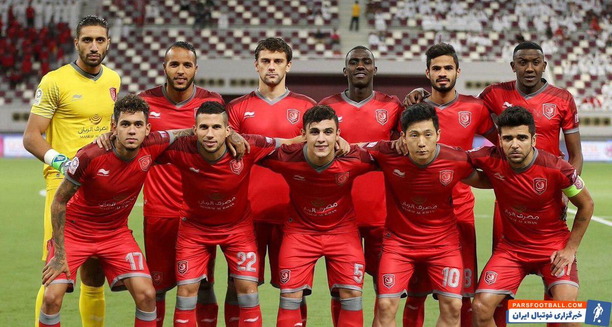 غیبت دودو در الدحیل قطر در لیگ قهرمانان آسیا