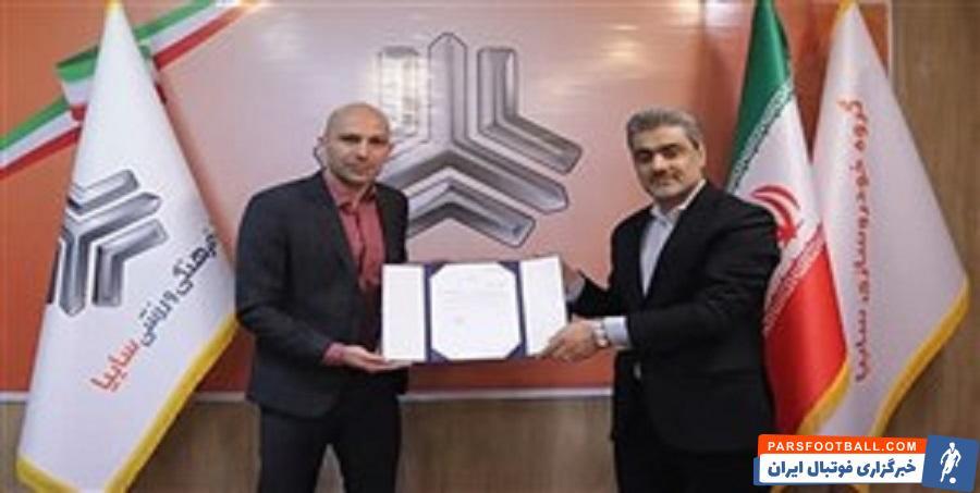 مدیران سایپا دیروز بالاخره تکلیف جانشین ابراهیم صادقی را مشخص کردند و مسئولیت فنی تیمشان را به محسن بیاتینیا سپردند.