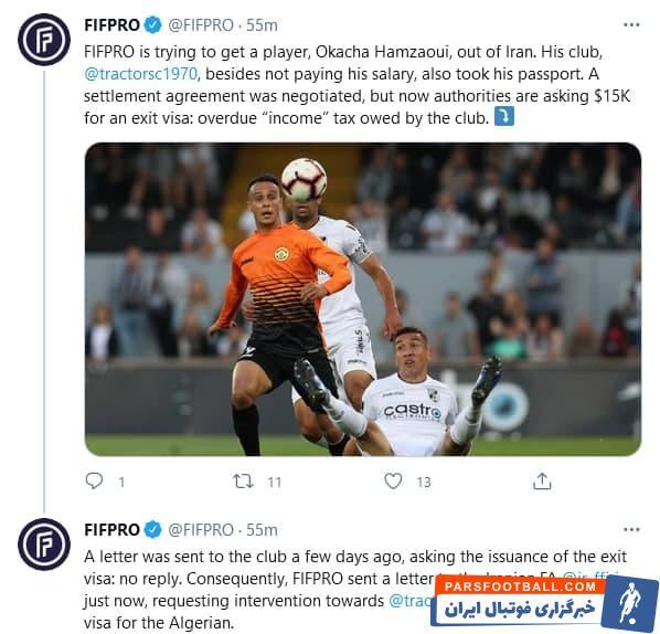 اتحادیه جهانی بازیکنان فوتبال : تراکتور ، پاسپورت مهاجم الجزایری را نمیدهد !