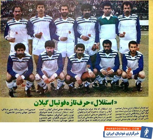 سیروس قایقران یکی از بهترین هافبک های تاریخ فوتبال ایران می باشد که هیچگاه پیراهن استقلال و پرسپولیس را به تن نکرد.